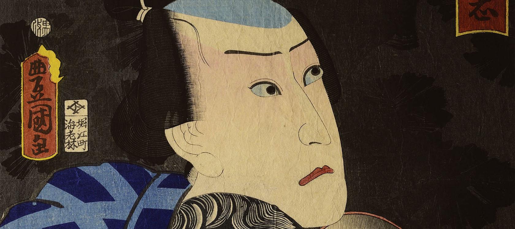 Acteursprent-detail-ca.-1860.-Kunstenaar-Utagawa-Kunisada