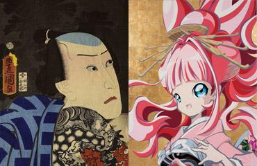 Campagnebeeld tentoonstelling Cool Japan