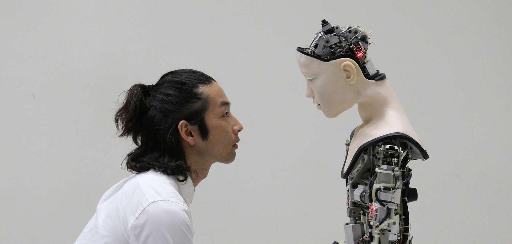AI-More-than-human-slider