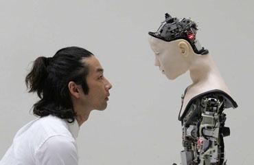 AI. More than Human